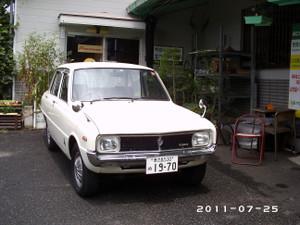 Phot0025